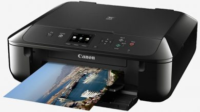 Photo of Canon PIXMA MG575